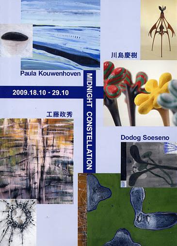 Exhibition Midnight Constellation II
