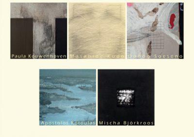 Exhibition Midnight Constellation 5