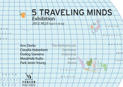 5 Traveling Minds - Gallery Verger