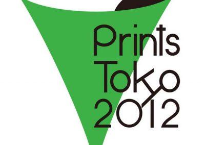 Prints Tokyo