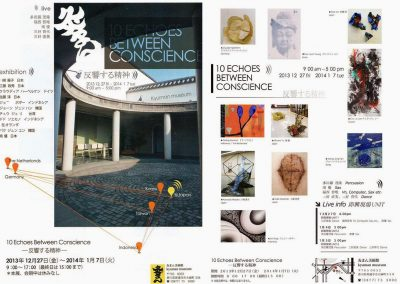 10 echoes between conscience. Kyuman Museum.