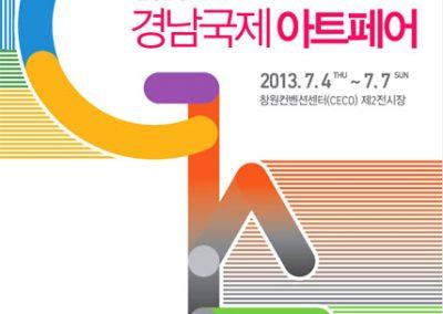 Gyeongnam International Art Fair.